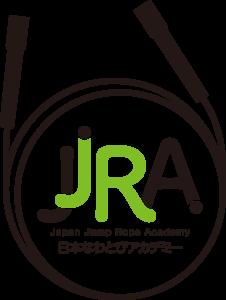 (一社)日本なわとびアカデミー